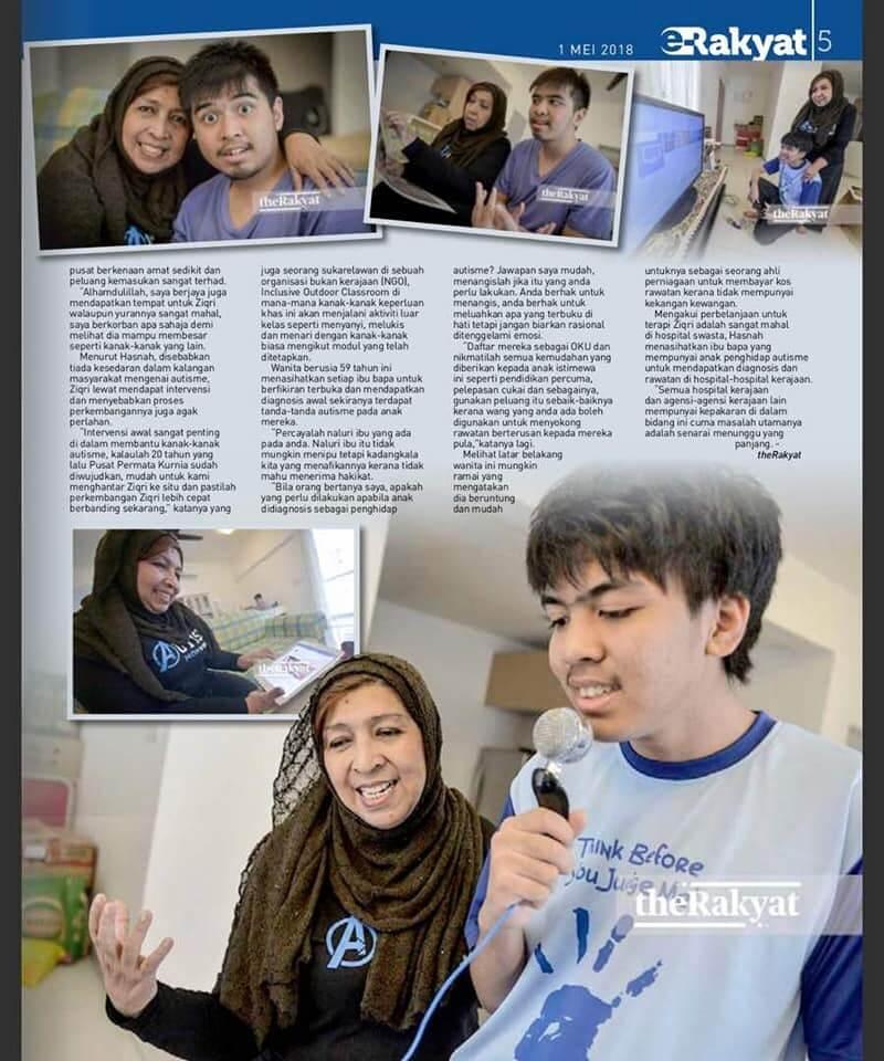 Ziqri Malaysia Gazzette